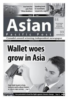 Apologise, but Asian post newspaper something is